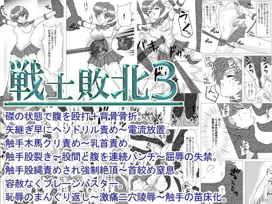 https://www.dmm.co.jp/dc/doujin/-/detail/=/cid=d_191599/