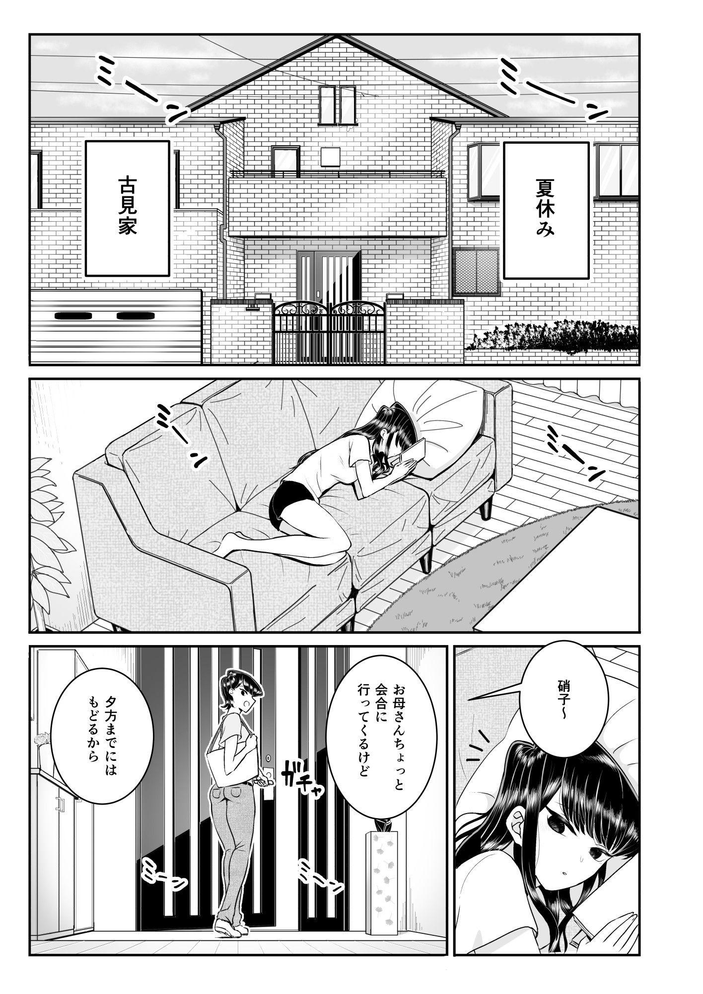https://www.dmm.co.jp/dc/doujin/-/detail/=/cid=d_191600/