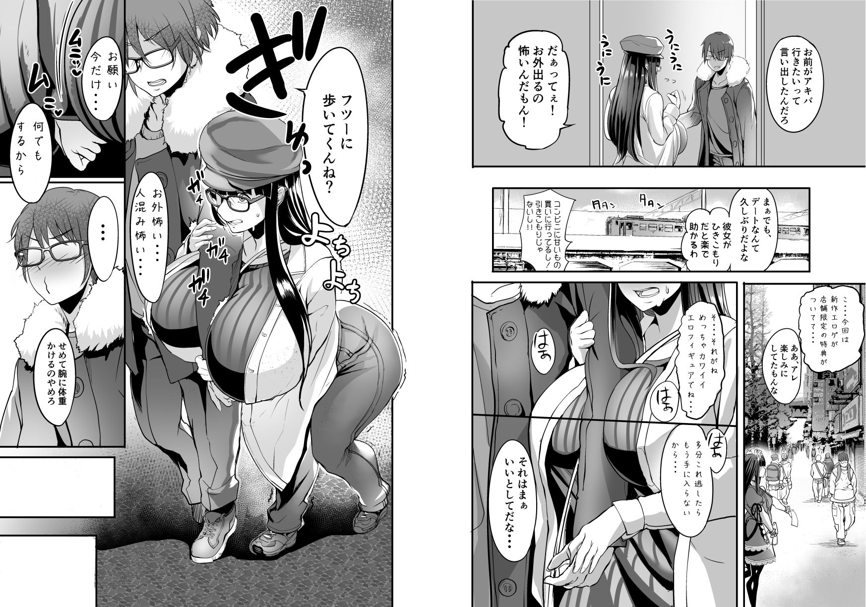 https://www.dmm.co.jp/dc/doujin/-/detail/=/cid=d_194207/