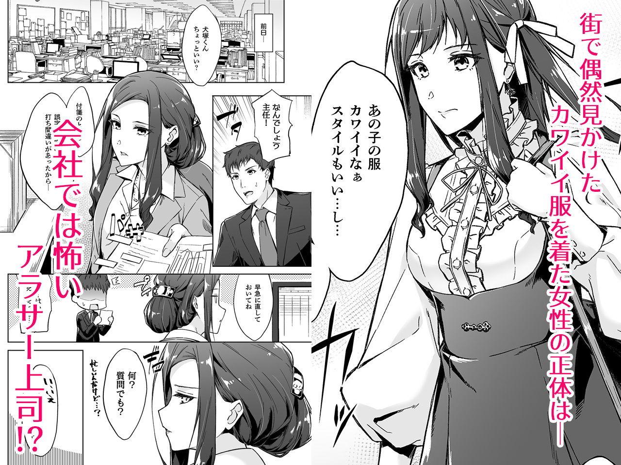 https://www.dmm.co.jp/dc/doujin/-/detail/=/cid=d_194410/
