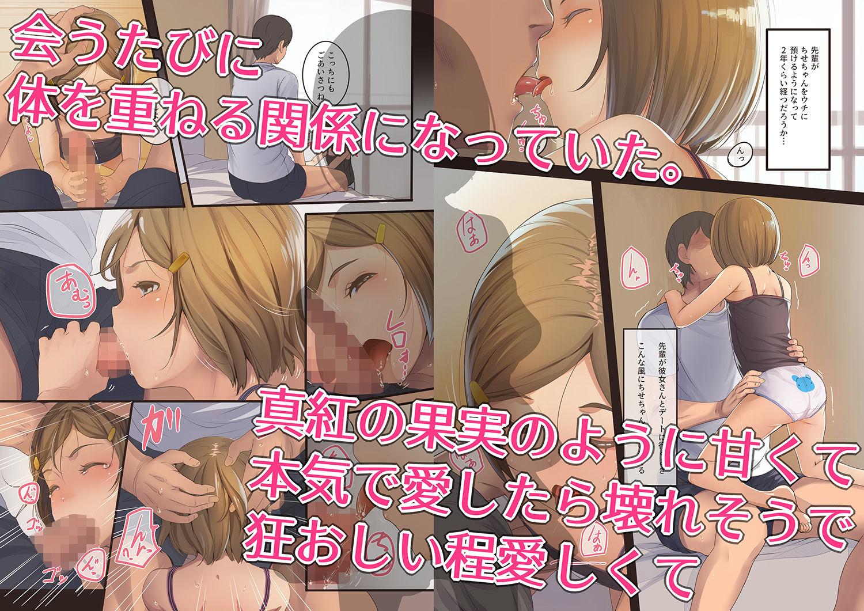 https://www.dmm.co.jp/dc/doujin/-/detail/=/cid=d_194590/