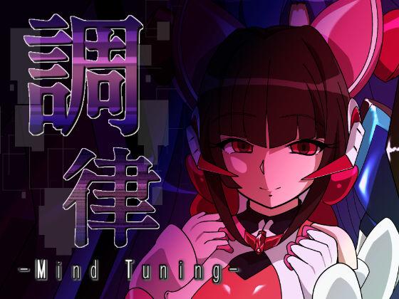 調律&響歌-Wパック-アニメ画像