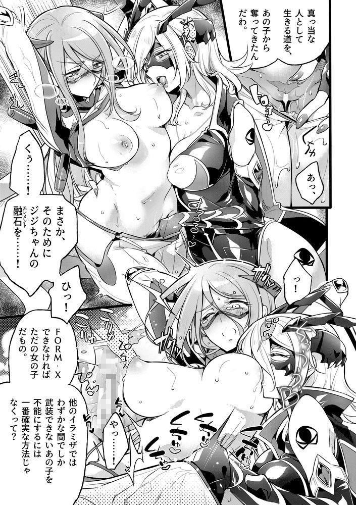 https://www.dmm.co.jp/dc/doujin/-/detail/=/cid=d_195033/