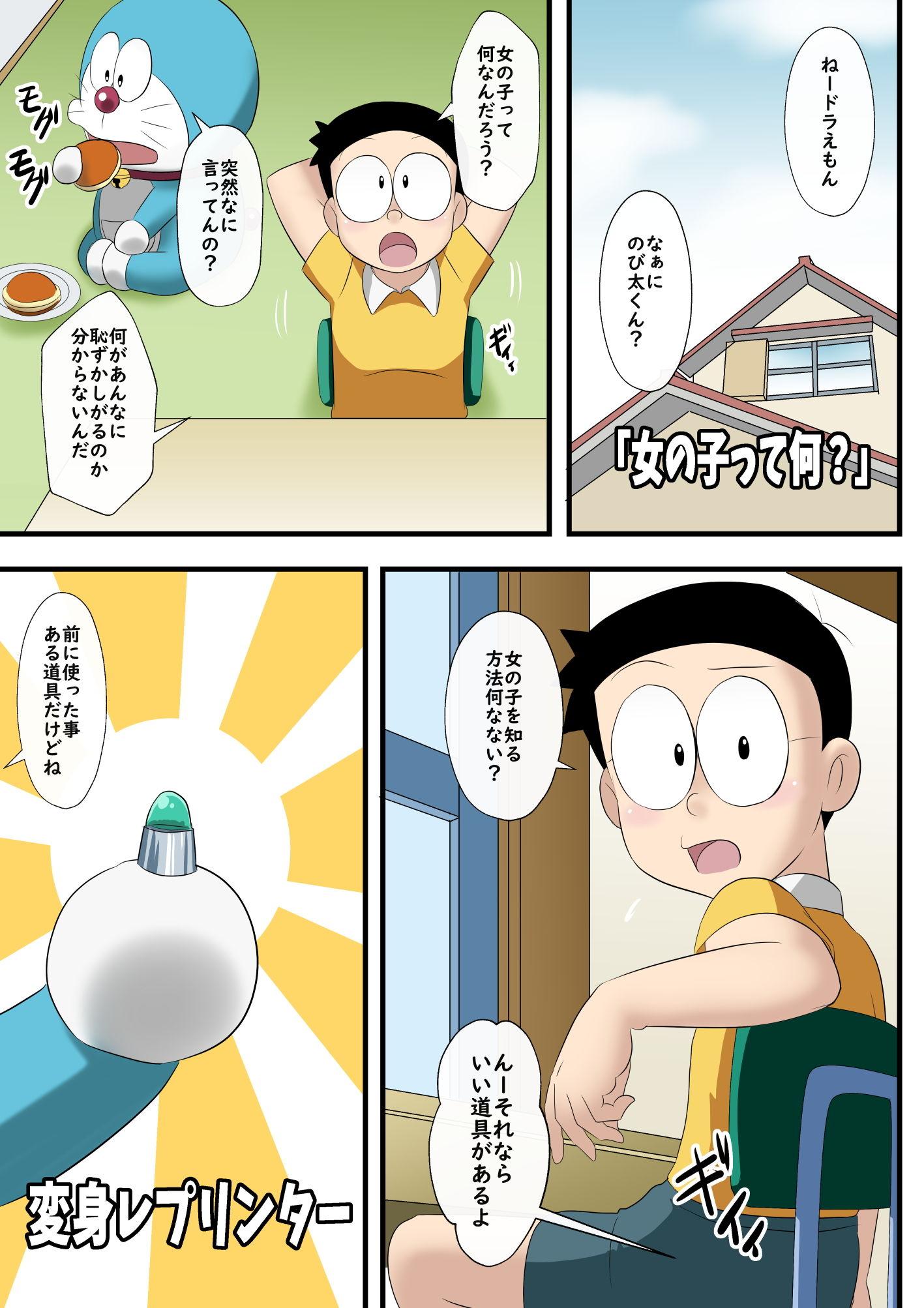 if-sizuka-6アニメ画像