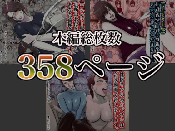 https://www.dmm.co.jp/dc/doujin/-/detail/=/cid=d_197229/