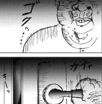 https://www.dmm.co.jp/dc/doujin/-/detail/=/cid=d_197297/
