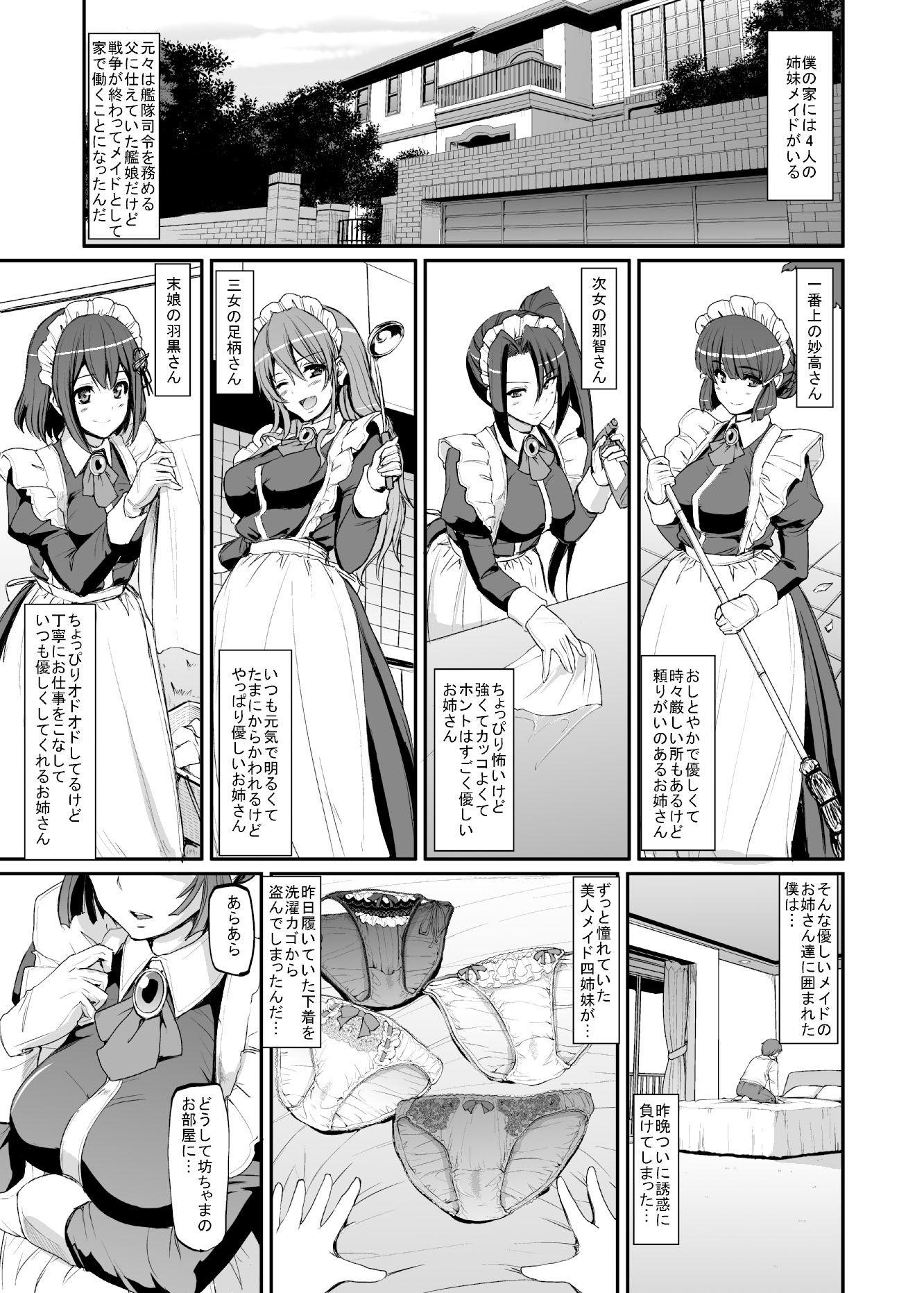 https://www.dmm.co.jp/dc/doujin/-/detail/=/cid=d_200210/