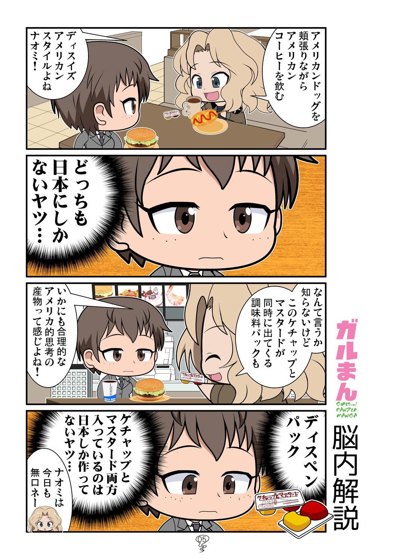 https://www.dmm.co.jp/dc/doujin/-/detail/=/cid=d_200242/