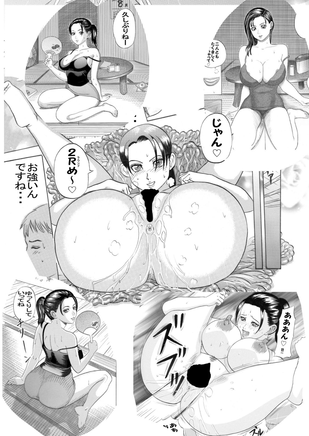 https://www.dmm.co.jp/dc/doujin/-/detail/=/cid=d_200293/
