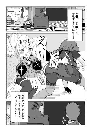 Sガールズ ~ホ●ラ・ヒ●リ~ エロアニメ画像