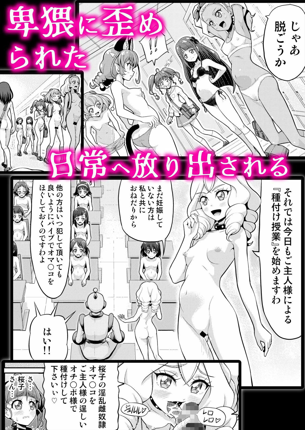 https://www.dmm.co.jp/dc/doujin/-/detail/=/cid=d_208436/