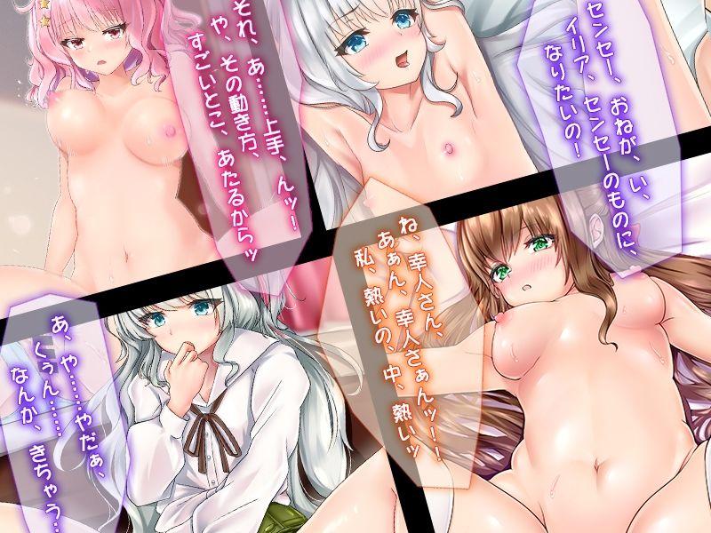 お嬢様がエロすぎる ~ドスケベ三姉妹との淫らな同居生活~ エロプレイ画像