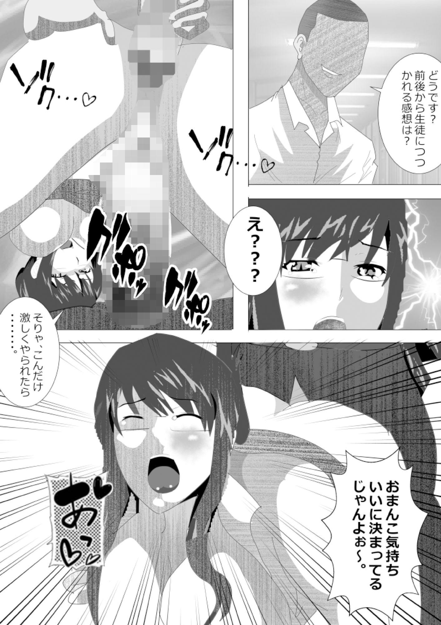 https://www.dmm.co.jp/dc/doujin/-/detail/=/cid=d_211412/
