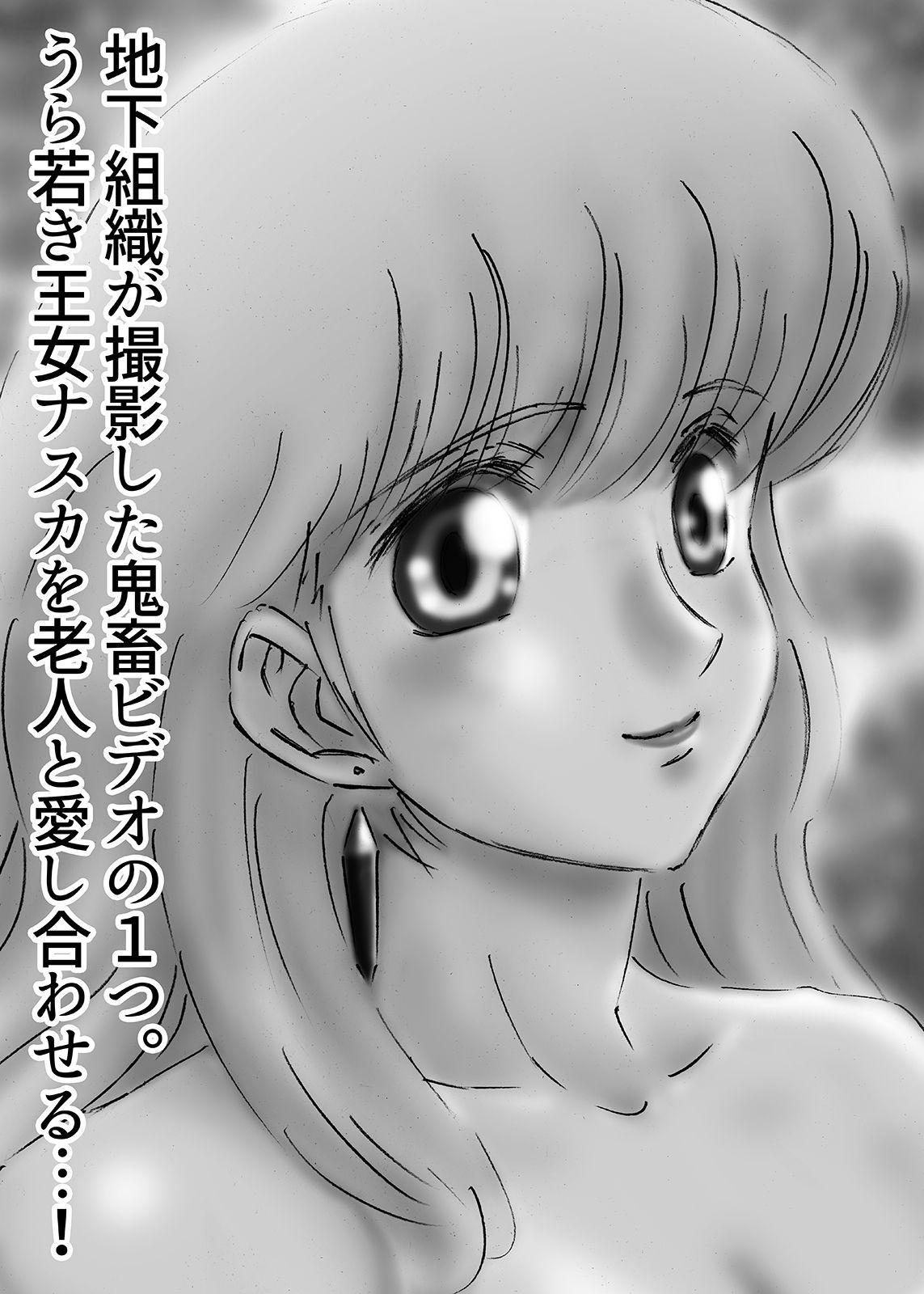 https://www.dmm.co.jp/dc/doujin/-/detail/=/cid=d_211589/