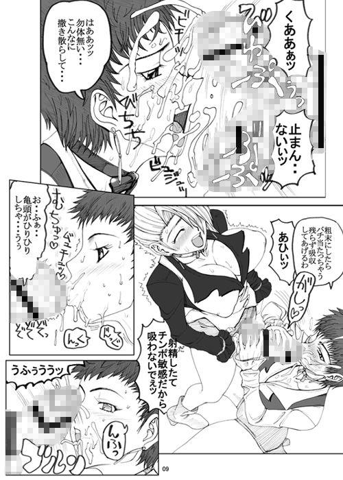 https://www.dmm.co.jp/dc/doujin/-/detail/=/cid=d_213544/