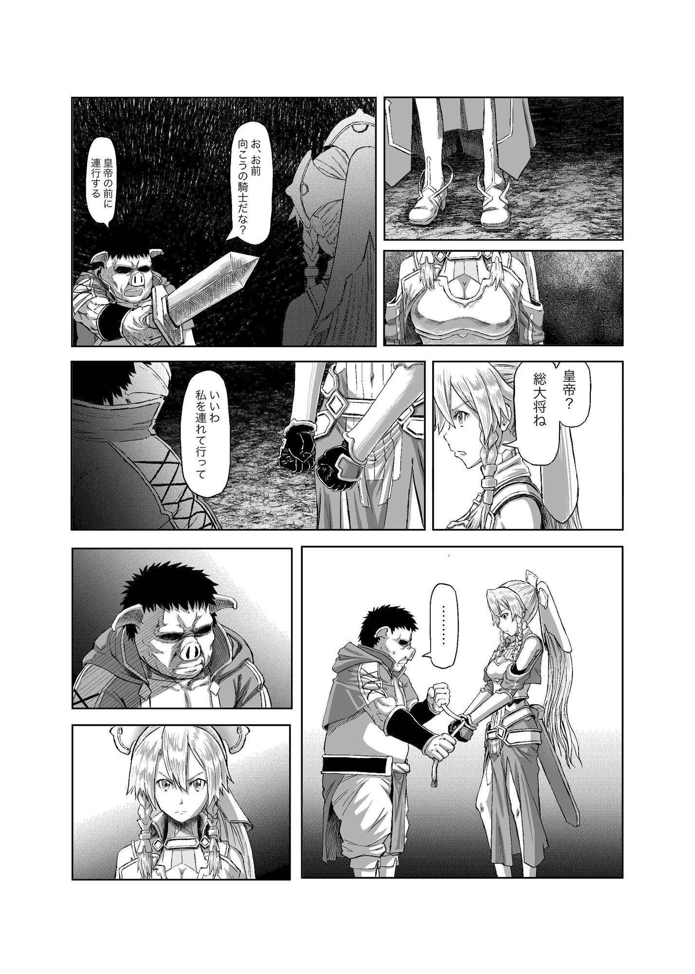 https://www.dmm.co.jp/dc/doujin/-/detail/=/cid=d_213633/