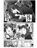 俺と妹と後輩の乱交コスパ_同人ゲーム・CG_サンプル画像02