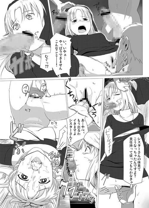 d_aoi0401jp-003.jpgの写真