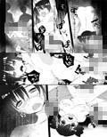 劣情の恥辱_同人ゲーム・CG_サンプル画像03