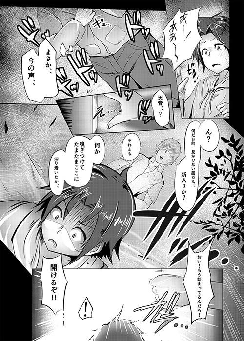 d_aoi0541jp-001.jpgの写真