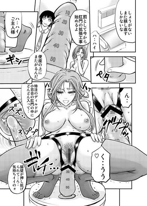 d_aoi0548jp-001.jpgの写真