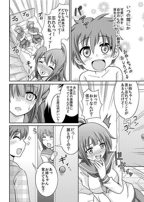 d_aoi0555jp-001.jpg pics