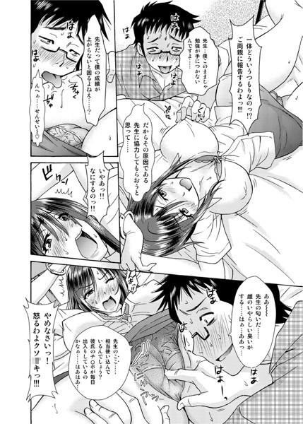 d_aoi0556jp-001.jpgの写真