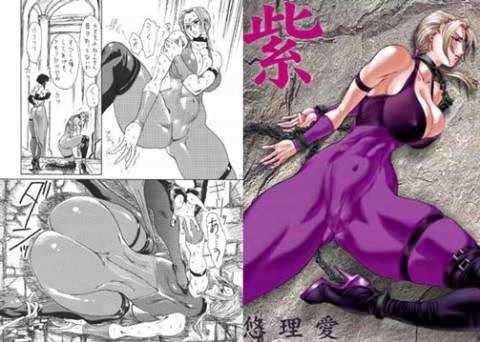 【鉄拳 同人】紫:D