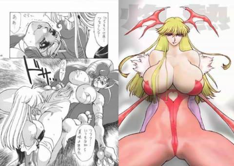 【モリガン レズ】妖艶な巨乳の、モリガンのレズハード残虐表現の同人エロ漫画。