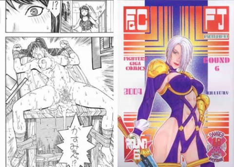 FGC ラウンド 6 (ファイターズ ギガコミックス ROUND6)