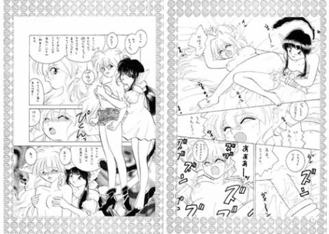 【猫娘 同人】お花と黒レースVol.4