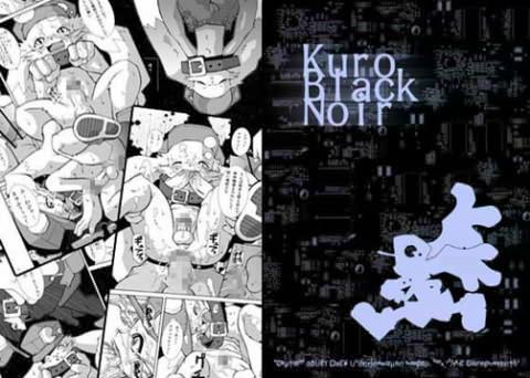 【Noir 同人】KuroBlackNoir