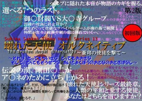【処女 中出し】処女の中出しアクションフェラの同人エロ漫画!!