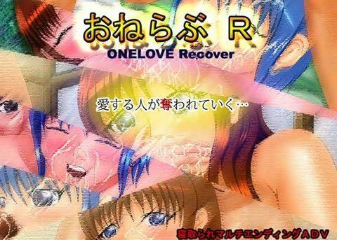 おねらぶR ~ONE LOVE Recover~