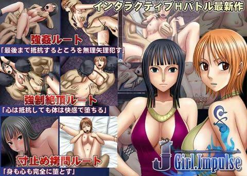 【クリムゾン 同人】J-Girl.Impulse