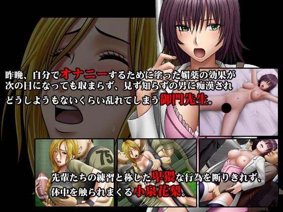 平井理央 女子アナ