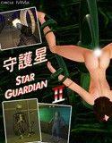 Star Guardian 2