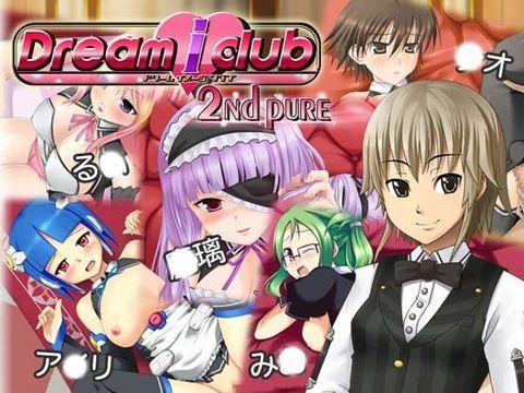 【ドリームクラブ同人】DREAM I CLUB -2ndPure-