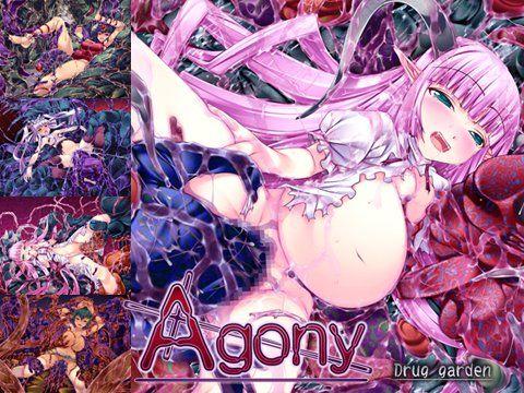 【オリジナル同人】Agony