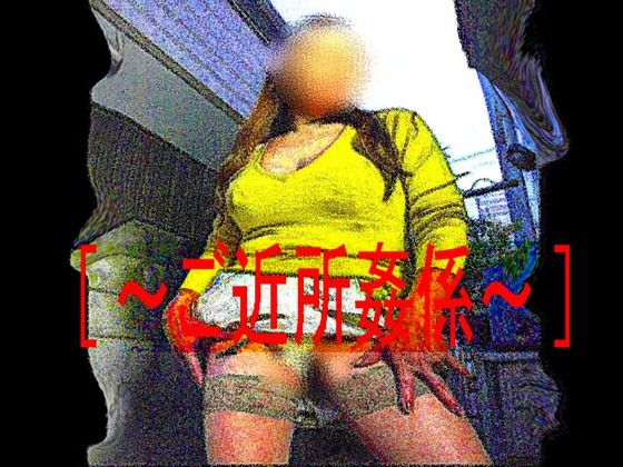d_025696jp-001.jpgの写真