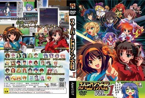 【コードギアス同人】スーパーヒロイン大戦 vol.1
