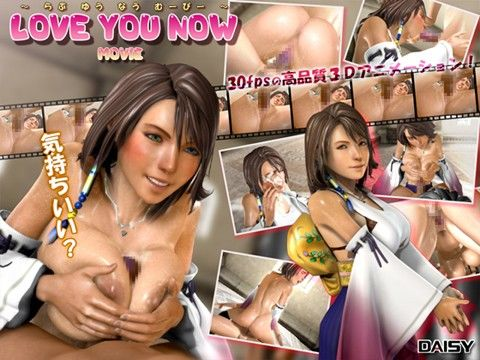 3DCGユウナ LOVE YOU NOW MOVIE