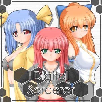 【オリジナル同人】Digital Sorcerer.