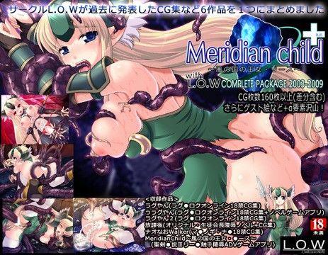 【聖剣伝説同人】Meridian child ~風の国の王女・リース~Plus with L....