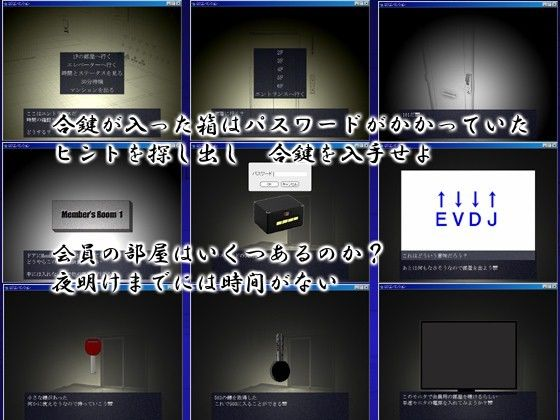 d_027444jp-001.jpgの写真