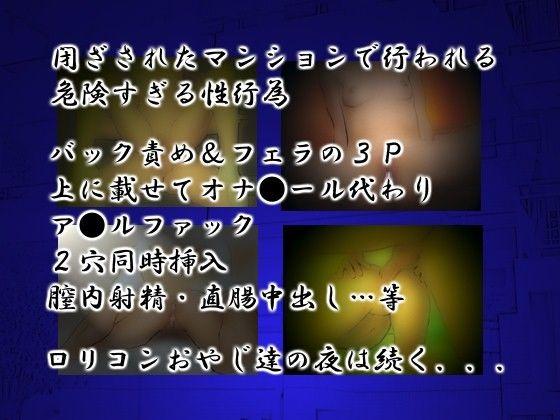 d_027444jp-002.jpgの写真
