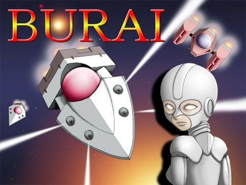 【オリジナル同人】BURAI