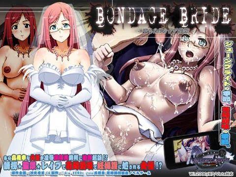 欲望回帰 第400章 -BONDAGE BRIDE堕ちたEカップ花嫁 -豪華限定版