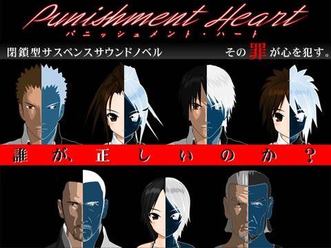 エントリー Punishment Heart パニッシュメント・ハート - 同人ダウンロード - DMM.R18 のイメージ