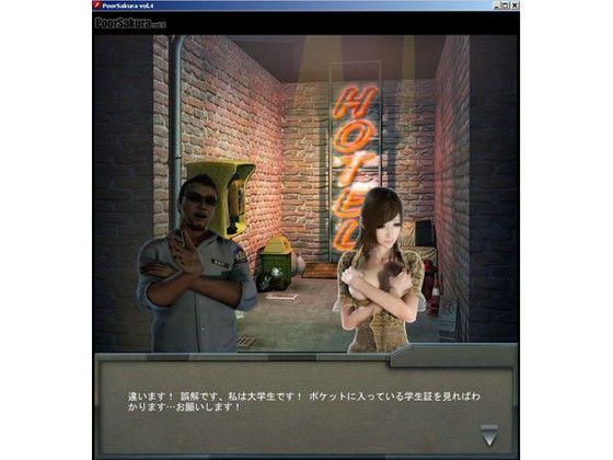 エントリー 美少女姦禁凌辱クラブ - 同人ダウンロード - DMM.R18 のイメージ